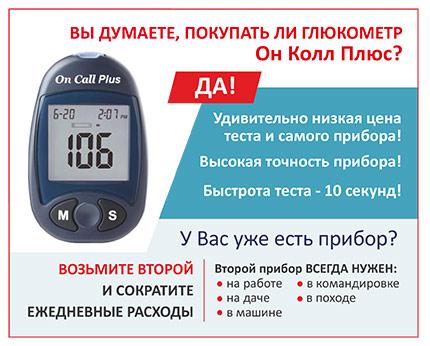 Норма сахара в крови у женщин после 30 до еды и после еды thumbnail