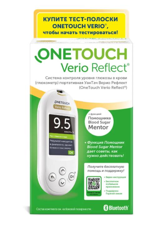 Глюкометр Ван Тач Верио Рефлект (One Touch Verio Reflect)