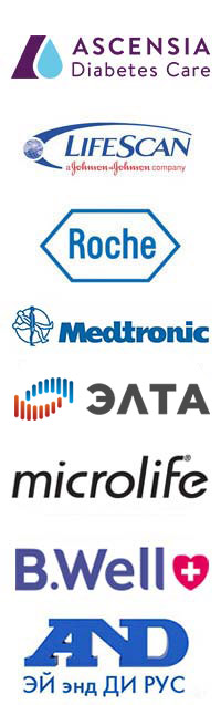 Прямой дистрибутор Bayer, Lifescan, Microlife, Gehwol, B. Well, Beurer, Roche