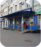 магазин МедМаг около м.Проспект Мира