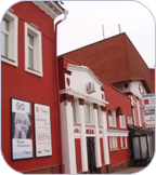 магазин МедМаг на Таганской