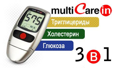 экспресс-анализатор уровня холестерина в крови портативный easytouch