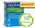 Акция 10 упаковок тест-полосок ВанТач Селект №50 (OneTouch Select). Цена дженерика Diacont 1.